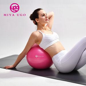 弥雅瑜伽球 加厚防爆塑形球瑜珈球收腹球瘦身减肥球健身球包邮