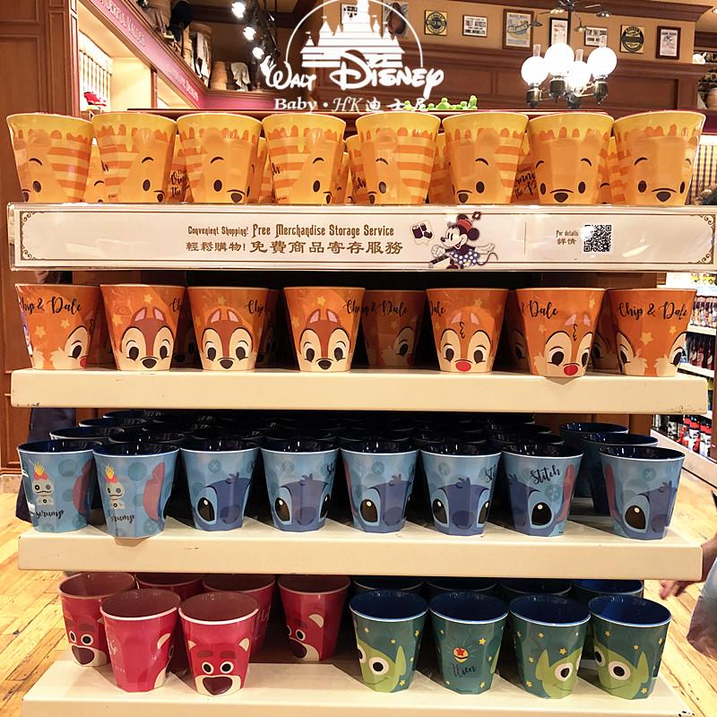 香港迪士尼史迪仔钢牙大鼻草莓味熊卡通塑料杯 儿童漱口杯