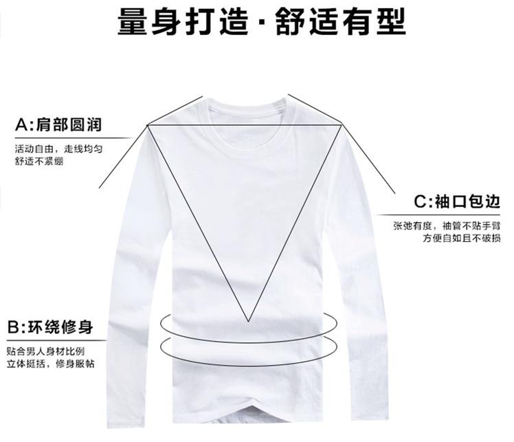 2017 mùa hè và mùa thu dài tay t-shirt nam thanh niên quần áo nam mùa thu quần áo vòng cổ new solid color kích thước lớn cotton t-shirt mua áo thun nam