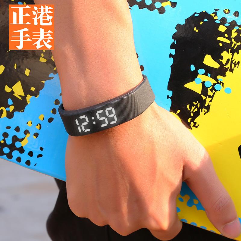 电子表男高中学生女韩版简约夜光防水潮智能运动儿童手环手表男孩