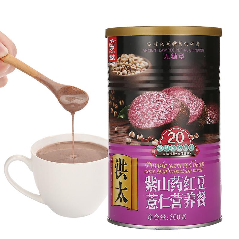 【洪太】紫山药红豆薏米粉500g