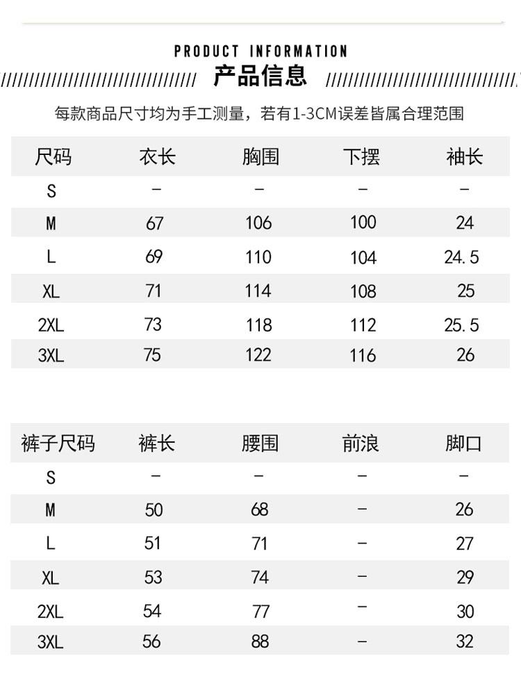 B403-C008-P35- 2020港风帅气休闲青少年学生短裤套装【控49】