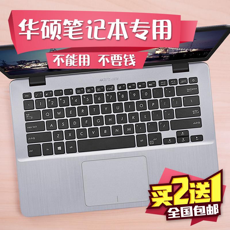 14英寸华硕asus笔记本贴膜键盘膜灵耀s40004000ua72007200us41004100uq7200s4200uvnv贴膜电脑v