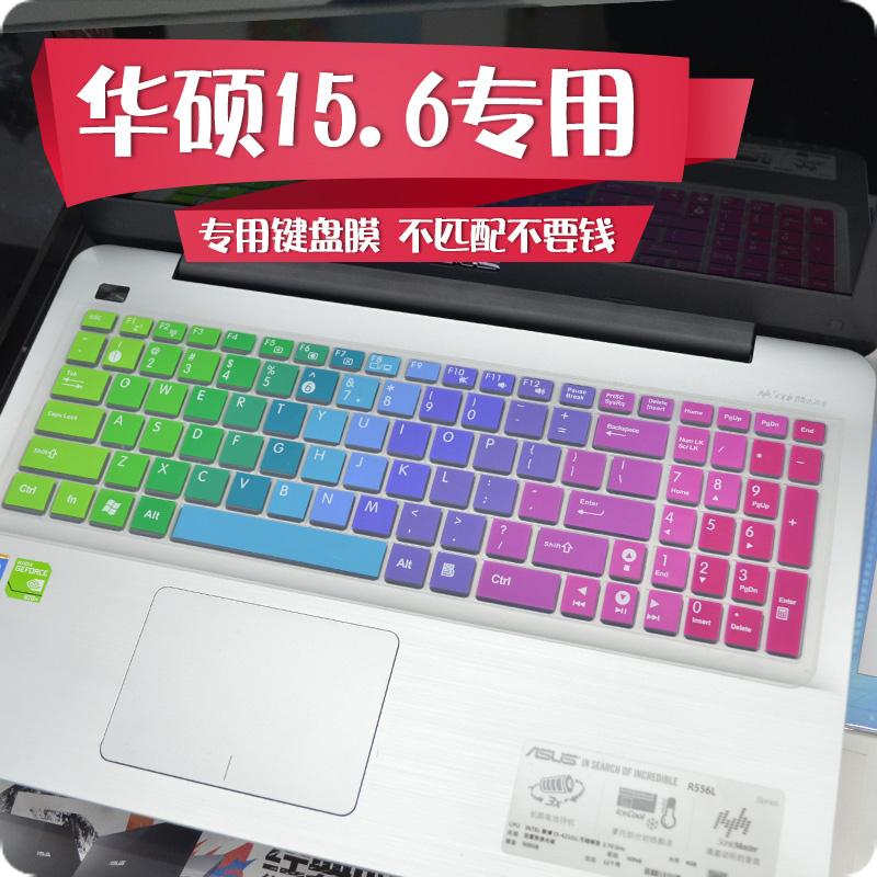华硕键盘堡垒15.6寸FX-PROv键盘贴膜fx5050ja550550jk4200f555lux501