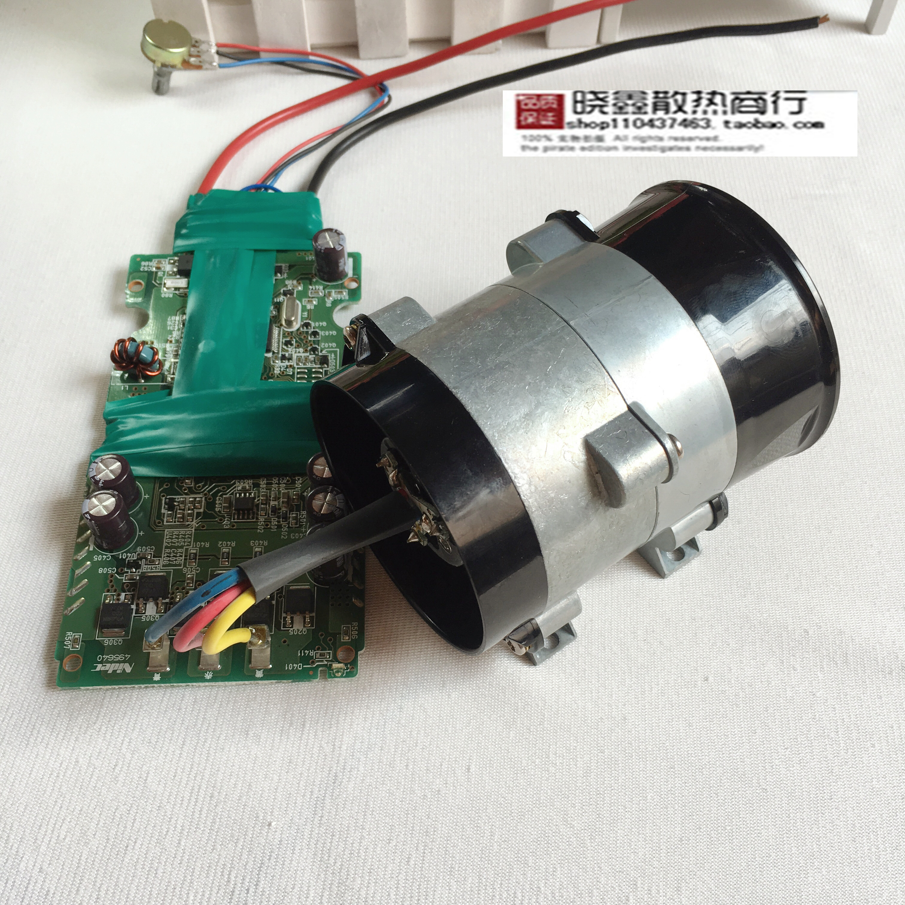 Violence metal ducted fan rotor brushless DC motor high-speed turbine fan  12V 16 5A