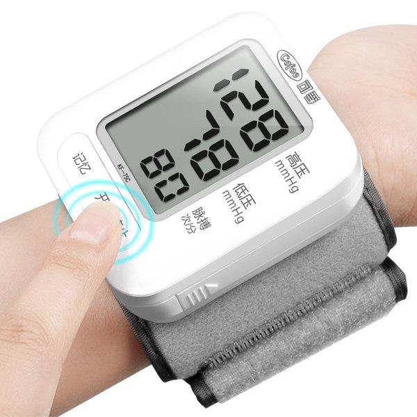 Cofoe 可孚 KF-75C 腕式全自动电子血压计 聚划算+优惠券折后¥42包邮(¥82-40)
