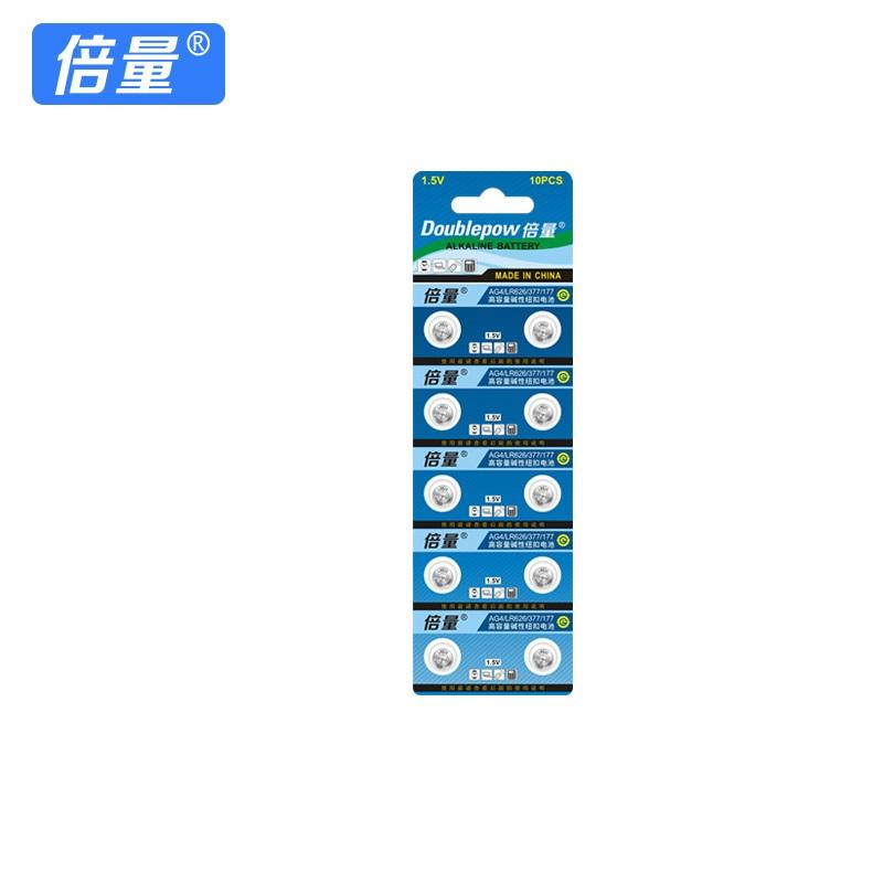 倍量sr626sw AG4 377A手表电池石英手表电子碱性纽扣电池LR66包邮376通用型号177卡西欧dw原装钮扣电