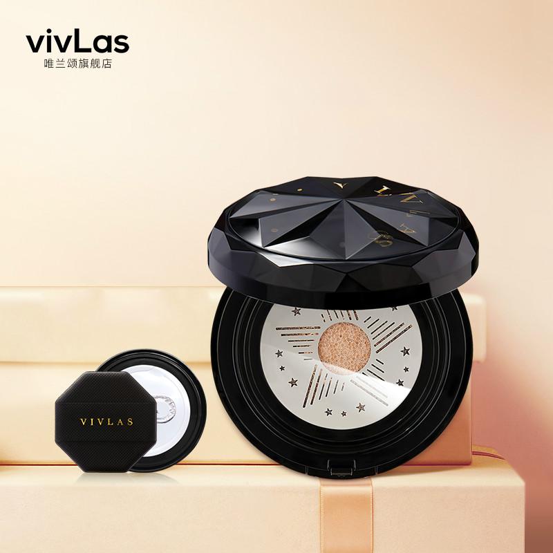 【VIVLAS】锁鲜气垫遮瑕敏肌持久保湿