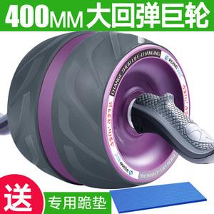 健腹轮男士回弹腹肌轮家用巨轮滚轮静音多功能健身器材女减肚子
