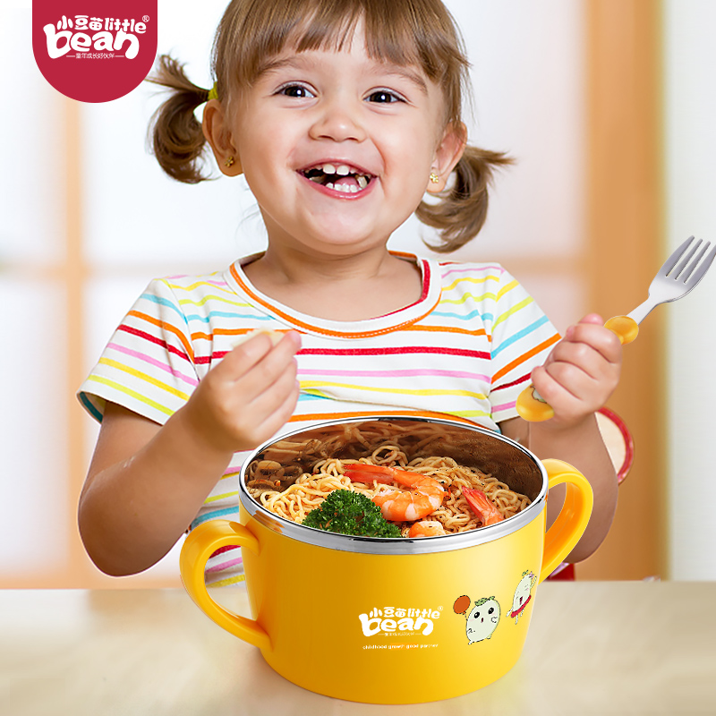【小豆苗】儿童碗宝宝防摔防烫注水碗