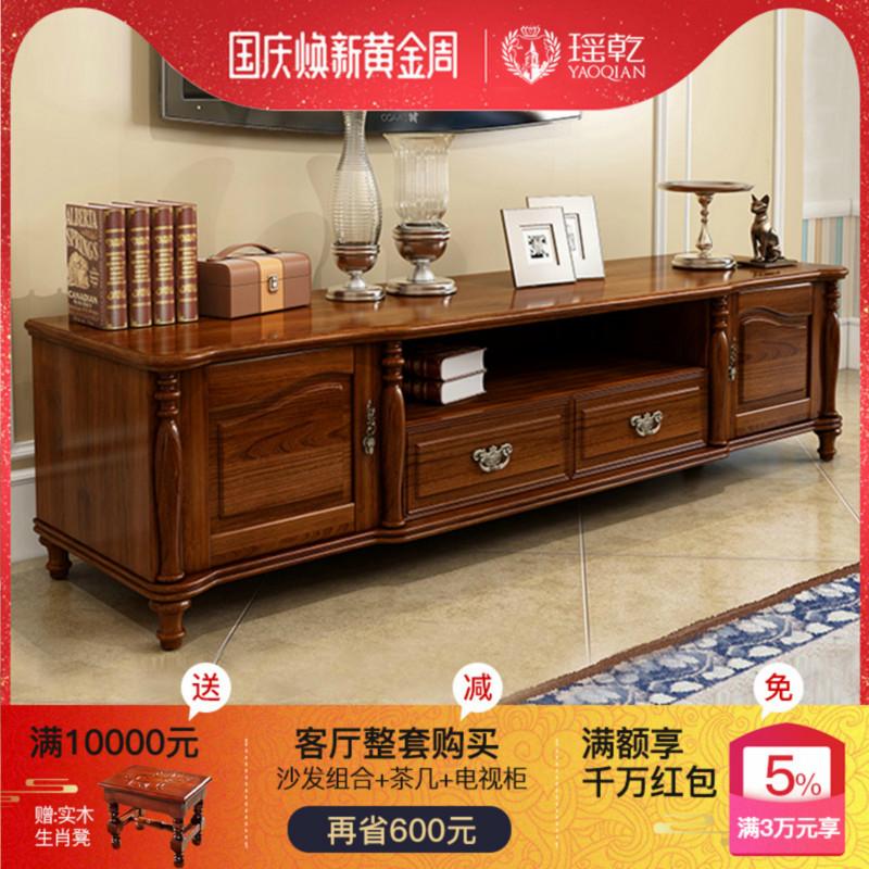 瑤乾 美式電視柜2米 儲物柜組合大小戶型高檔客廳家具 全實木地柜