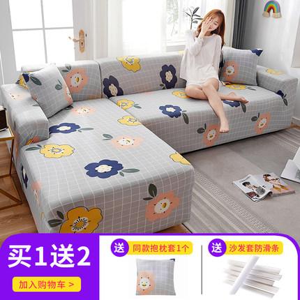 沙发套罩全包万能套弹力防尘皮沙发垫四季通用型懒人贵妃沙发盖布