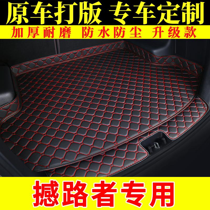 福特撼路者專用後備箱墊汽車用品柴油汽油七座內飾全包圍後尾箱墊