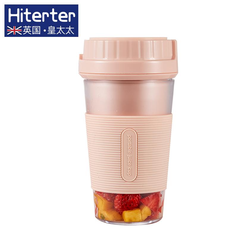 英国皇太太便携式榨汁机家用水果小型充电迷你榨汁杯电动炸果汁机