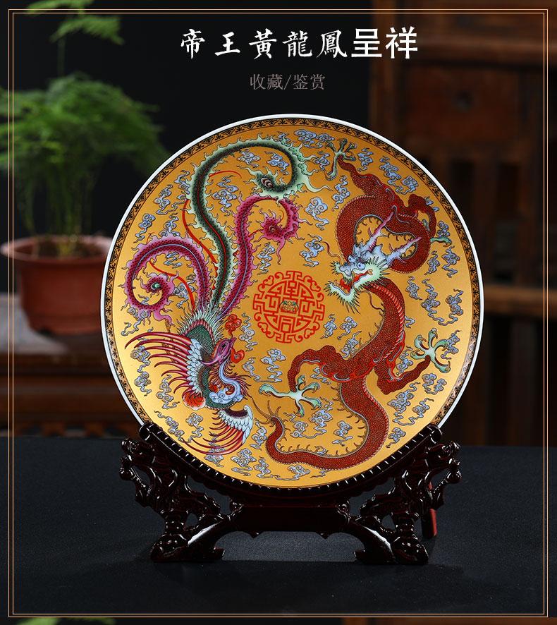 Five NiuTu jingdezhen ceramics decoration plate plate sat dish home rich ancient frame porch handicraft furnishing articles