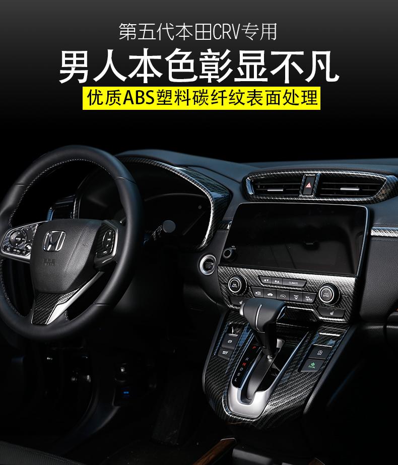 Bộ full nội ngoại thất đen cacbon Honda CR-V 2018 - ảnh 2