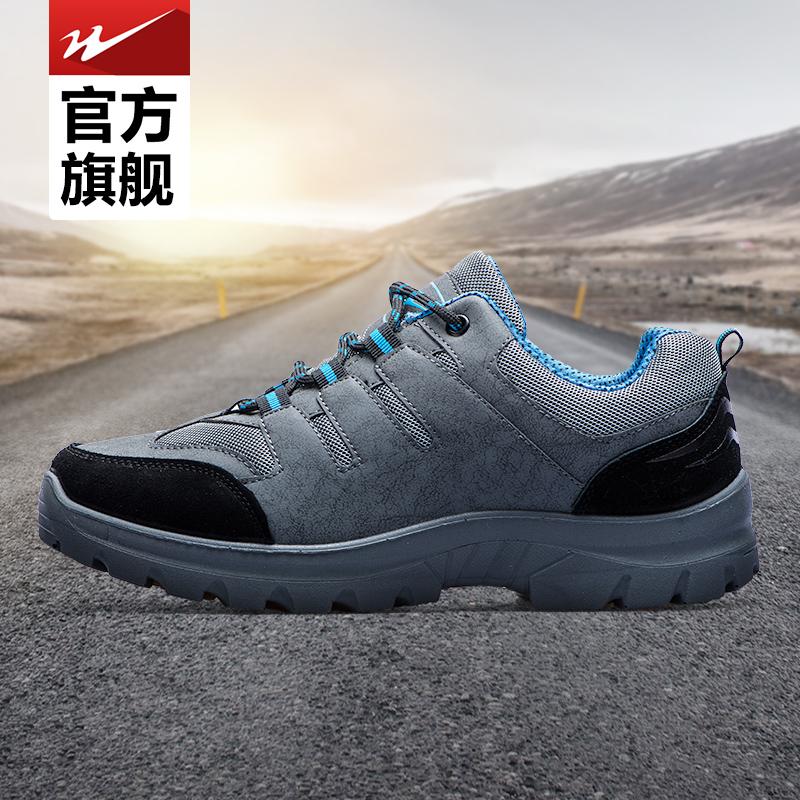 双星运动鞋男轻便复古鞋子休闲鞋板鞋防滑耐磨登山鞋秋季户外鞋
