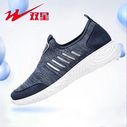Double star casual shoes men's and women's shoes spring sports shoes breathable light antiskid one legged lazy shoes 982053