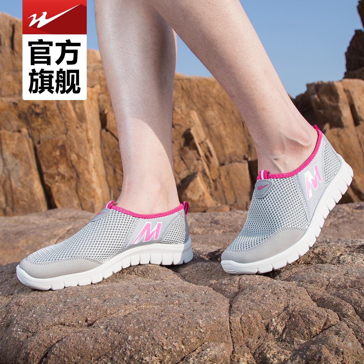 Đôi sao lưới giày của nam giới nhẹ thở giày thường của phụ nữ không trượt sốc board giày mặc lười biếng bộ chân giày vài mô hình