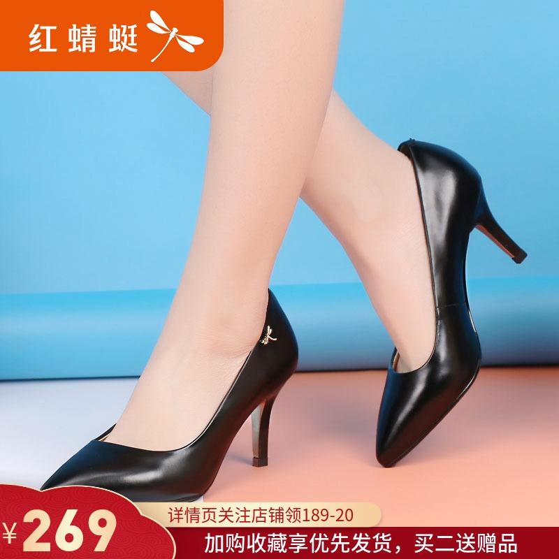 红蜻蜓女鞋新款牛皮尖头浅口真皮女士皮鞋高跟细跟春秋单鞋女黑色