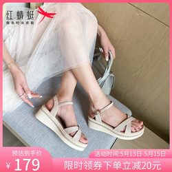 Red Dragonfly sandals women's one line buckle in summer 2021 thick soled open toe slope heel fairy wind thick heel women's shoes