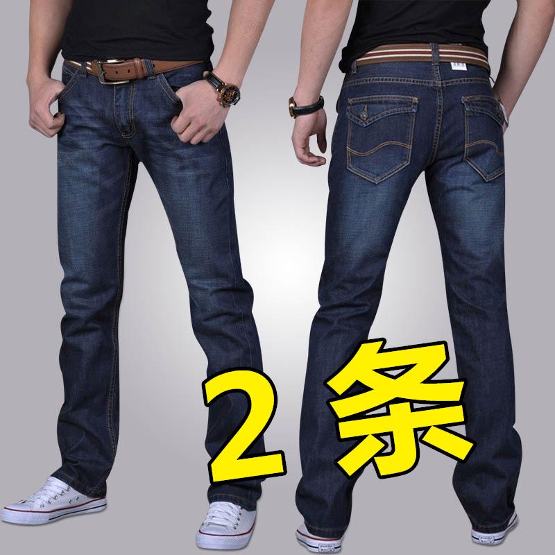 2018 демисезонный новая коллекция мужской джинсы мужской прямые большой размер Свободный бизнес для отдыха молодежный осень брюки мужской брюки
