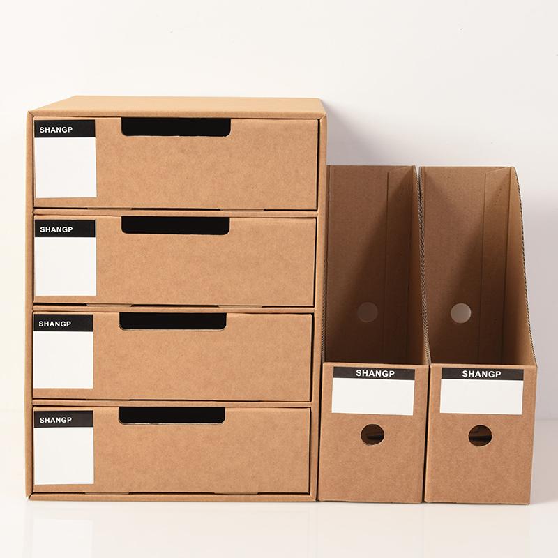 A4纸多层抽屉日式纸质桌面收纳盒办公桌物品柜牛皮纸文件整理盒