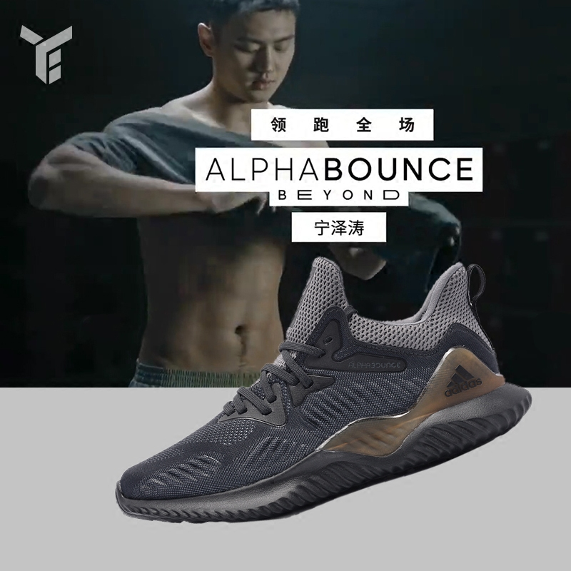 c155a5f9e59e4 Adidas women s shoes AlphaBOUNCE Beyond light pink Alpha cushioning sports  running shoes CQ1485