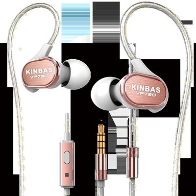 高音质金属音乐耳机有线入耳式3.5mm圆孔type-c线控耳塞手机电脑游戏耳麦vivo小米华为oppo运动男女生挂耳K歌