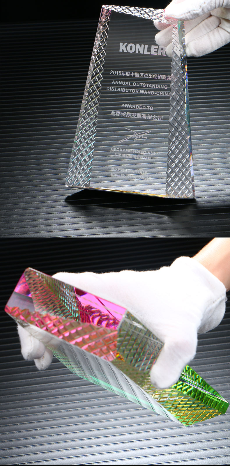 创意水晶奖杯定制五角星大拇指钻石年会颁奖篮球比赛金属奖牌定做