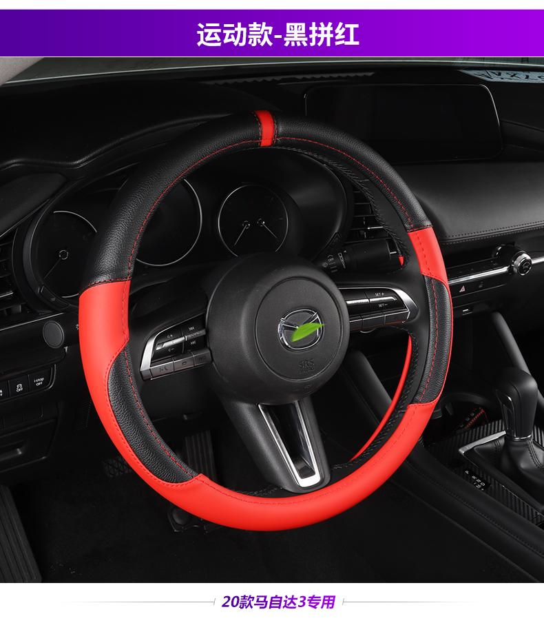 Bao da volang Mazda 3, Mazda 6, CX5 - ảnh 21