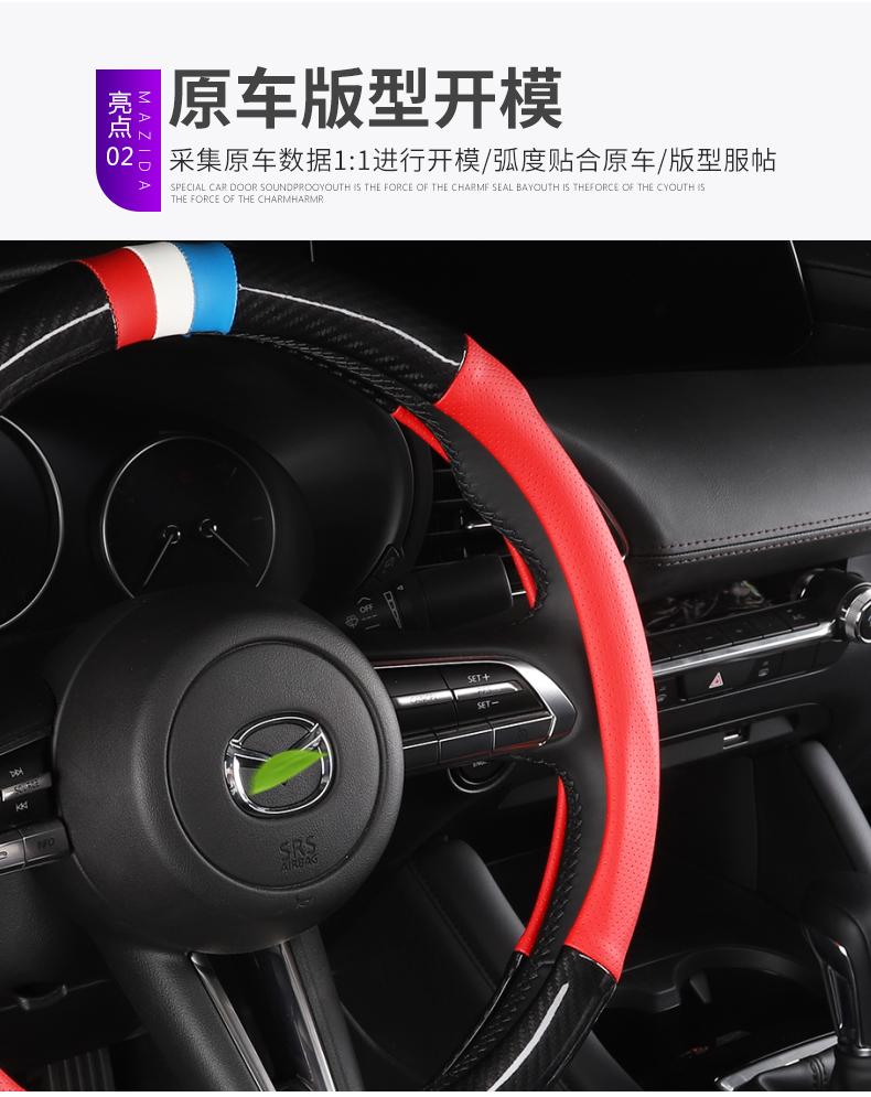 Bao da volang Mazda 3, Mazda 6, CX5 - ảnh 9