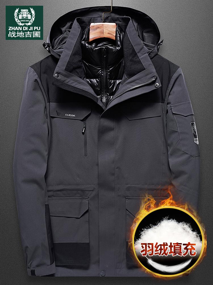 羽绒冲锋衣男三合一可拆卸两件套保暖内胆加厚青年防寒滑雪登山服