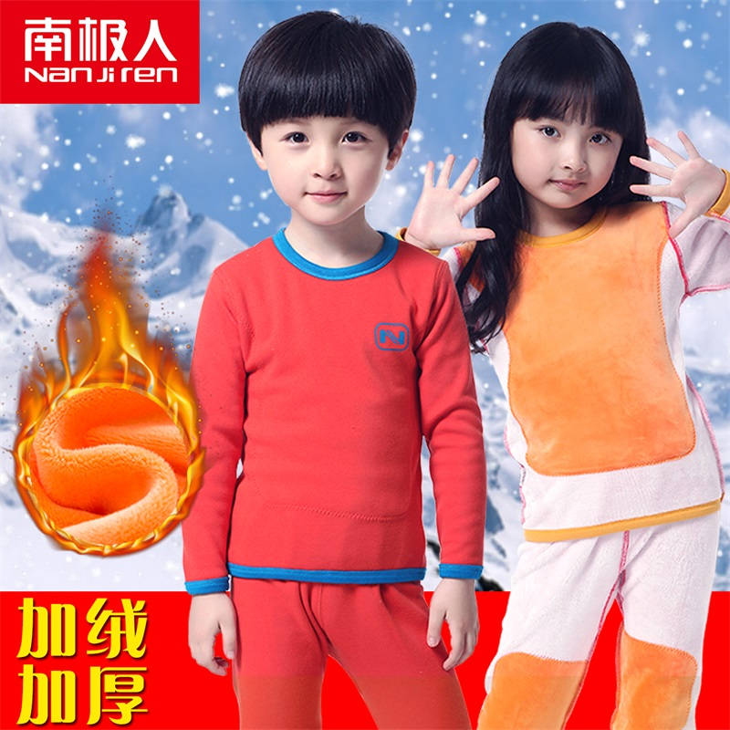 Antarctic children's clothing children's thermal underwear set winter autumn clothes long pants plus velvet thickening boys and girls baby baby
