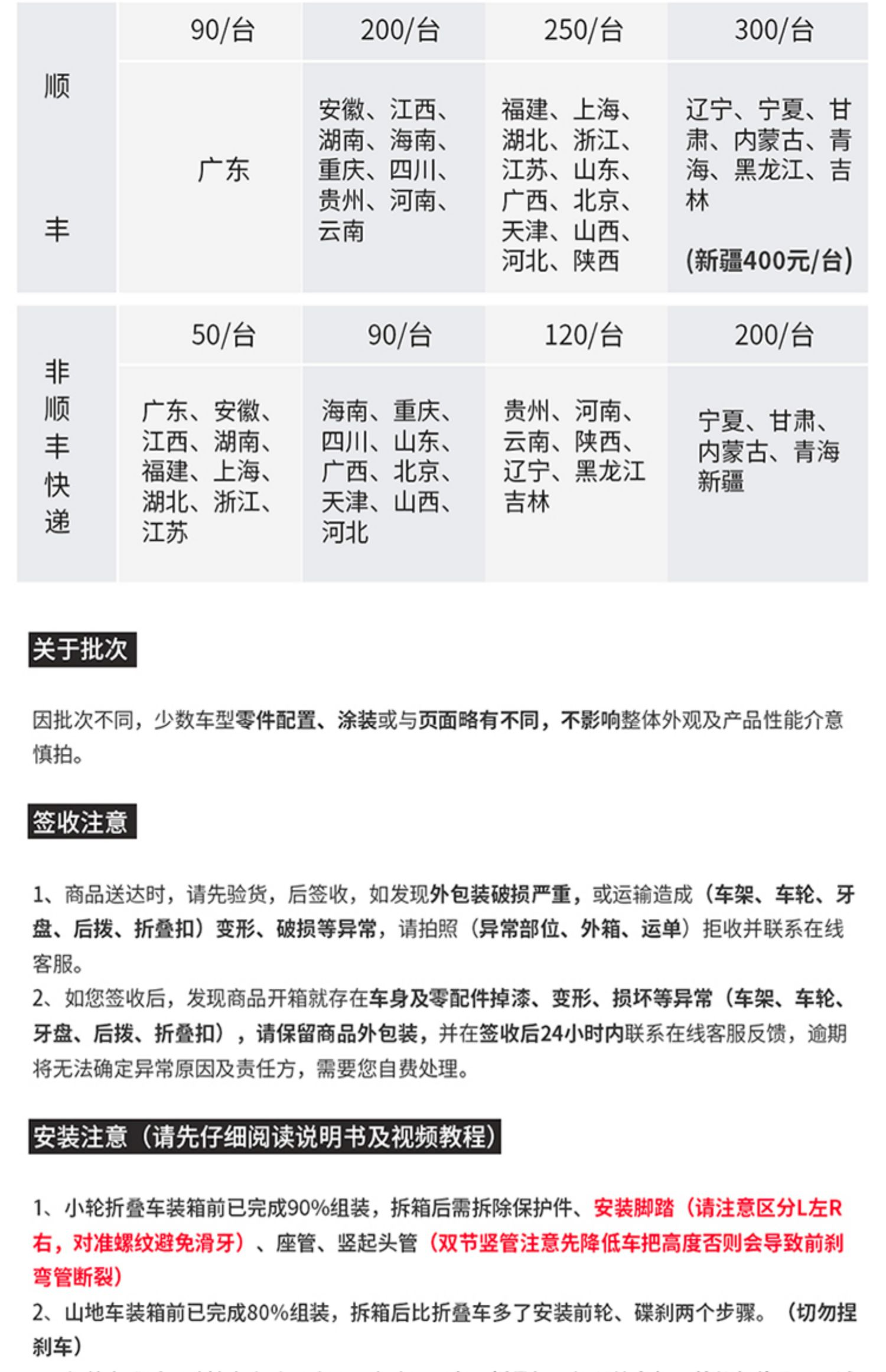 dahon大行D6经典20寸折叠自行车成人男女式变速折叠单车KBC061商品详情图