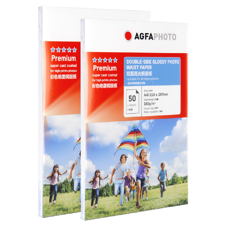 Coated Paper A4 Color Inkjet Double Sided Glossy Photo Paper 300g