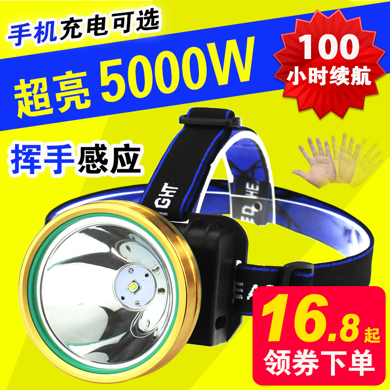 LED headlight light charge induction miner's lamp fishing lamp head waterproof super bright flashlight multi-purpose night fishing