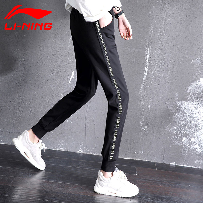 a1753e5f9abf Home · Sports pants · Sweatpants · Li Ning trousers women s trousers closed  mouth 2018 summer models new trousers feet loose lightweight casual
