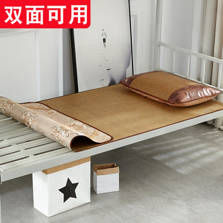 Double-sided mat student dormitory single bed 0.9M ice silk 80 cm Summer bamboo seat 1 meter wide 90cm straw 3