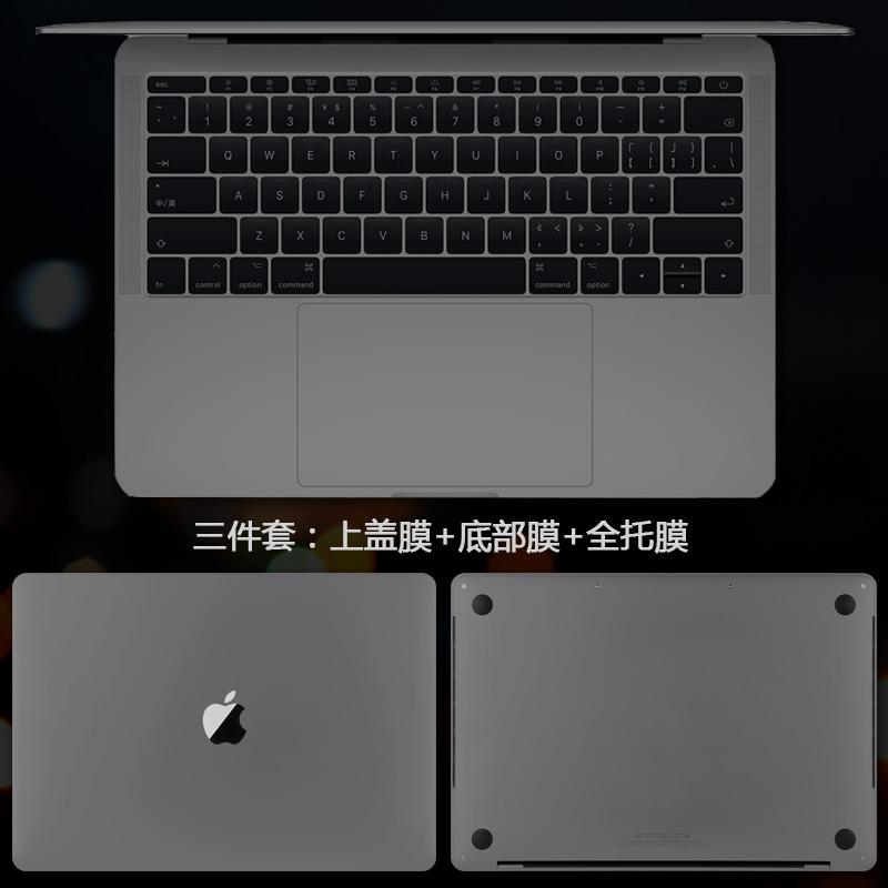 Новый Pro13( без Bar) серый модель