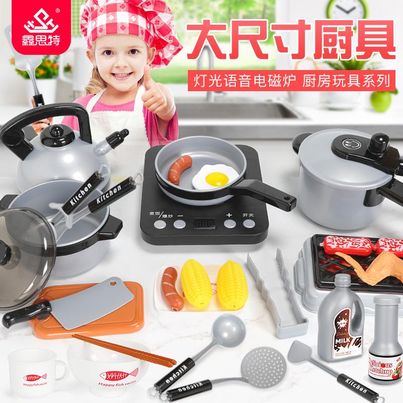 儿童过家家仿真厨房玩具女孩煮饭男孩女童宝宝切水果做饭厨具套装