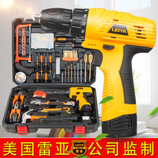 American Real 12V lithium electric drill 24V two-speed pistol drill rechargeable electric drill multi-function household electric screwdriver