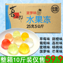 Hi-lang Jelly Bulk FCL 10 pounds fruit assorted pudding Strawberry Juice jelly Casual childrens snacks