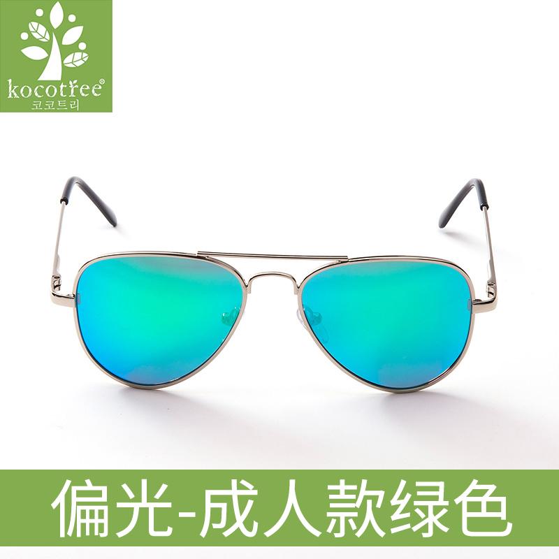 Цвет: Поляризационные _ {#н6} зеленый (отправить очки поле очки ткань)
