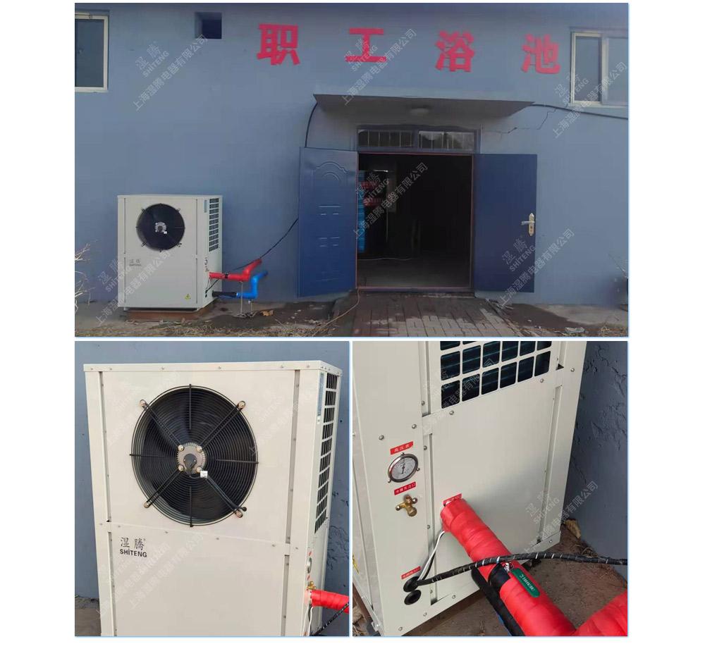 唐山恒萃能源科技有限公司_02.jpg