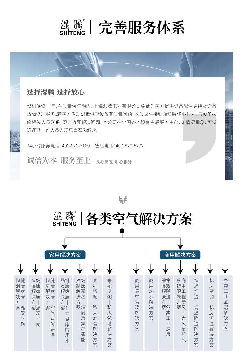 公司简介_04.jpg