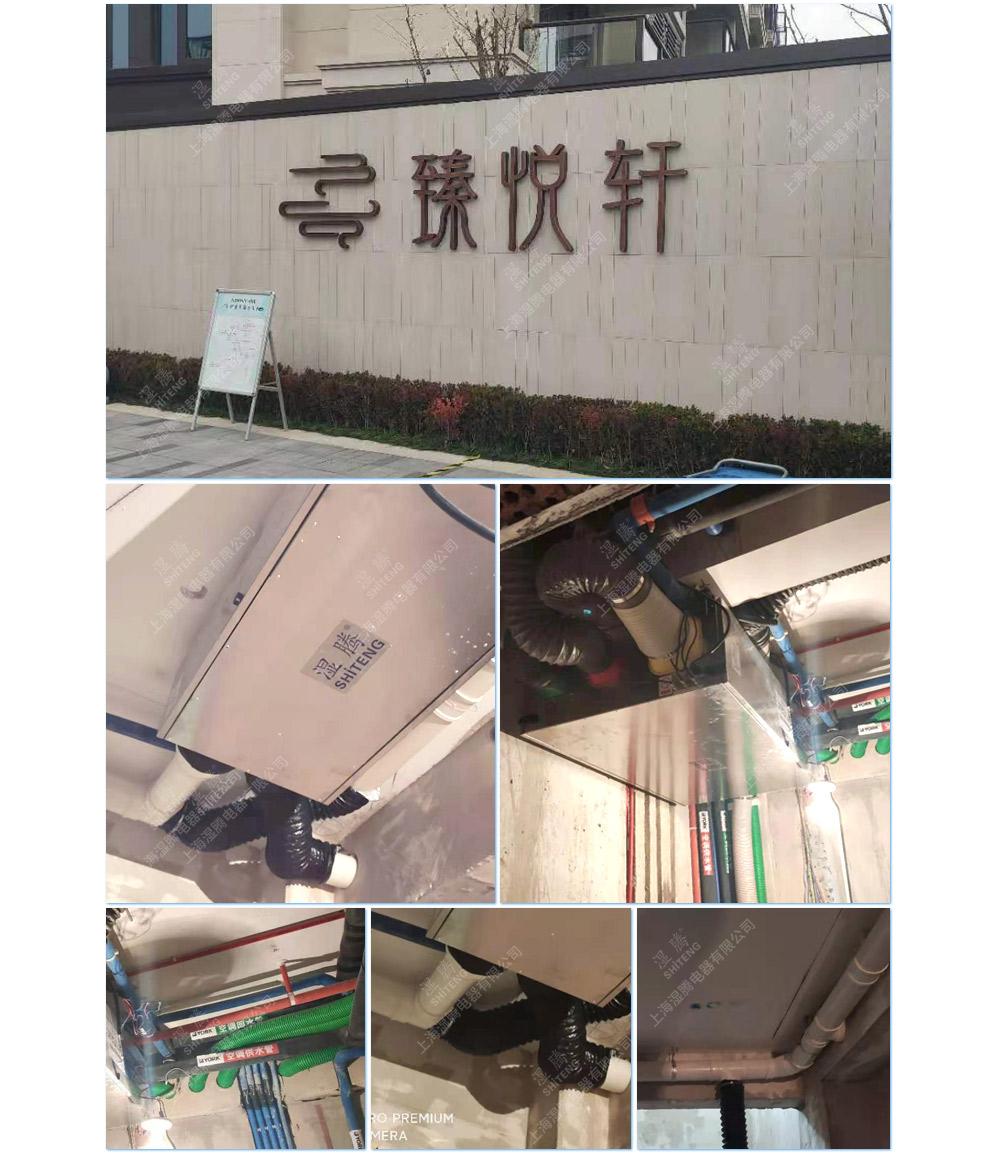 臻悦轩小区_02.jpg