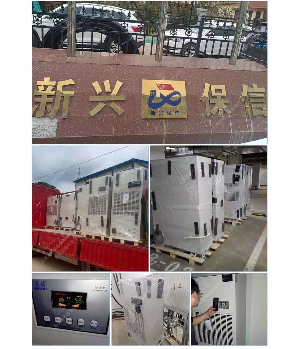北京新兴保信项目部_02.jpg