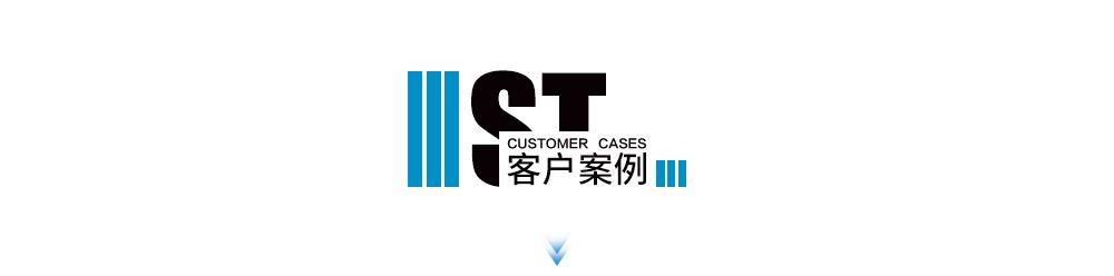 河北廊坊三河市铭泰产业园_01.jpg