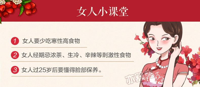红豆红枣核桃粉790_19.jpg